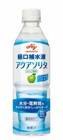 味の素アクアソリタ500mlまとめ買い(×24)