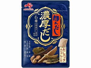 味の素 ほんだし 濃厚だし6袋入パウチ 48g まとめ買い(×15)