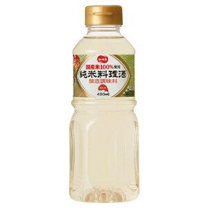キング醸造 日の出寿 国産米純米料理酒 400ml まとめ買い(×10)