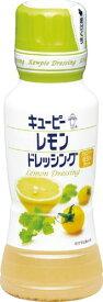 キユーピー レモンドレッシング 180ml まとめ買い(×12)