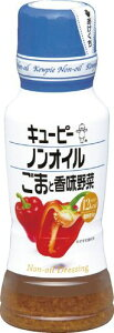 キユーピー ノンオイルごまと香味野菜 180ml まとめ買い(×12)