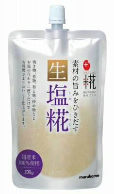 マルコメ プラス糀 生塩糀 200g まとめ買い(×8)|4902713125932(tc)