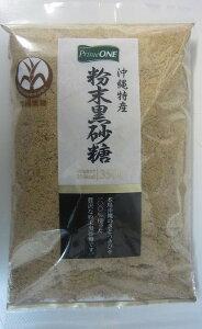 Prime ONE 沖縄特産粉末黒砂糖 350g まとめ買い(×10)