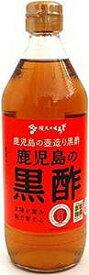 坂元醸造 鹿児島の黒酢 500ml まとめ買い(×10)
