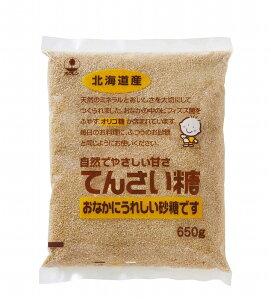 ホクレン てんさい糖 650g まとめ買い(×12)