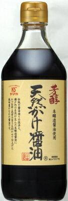 川中醤油 天然かけしょうゆ 500ml まとめ買い(×6) 4960728100122:調味料(c1-tc)