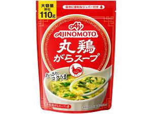 味の素 丸鶏がらスープ 110g まとめ買い(×10)