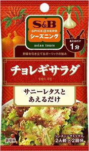 S&B シーズニング チョレギサラダ 12g まとめ買い(×10)|4901002141578(tc)