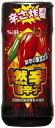 S&B 燃辛唐辛子 45g まとめ買い(×5)