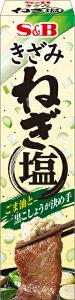 【エントリー+楽天カード利用でポイント最大7倍! 3/21 20:00 - 3/28 01:59まで】S&B きざみねぎ塩 38g まとめ買い(×10)