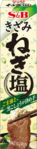 S&B きざみねぎ塩 38g まとめ買い(×10)