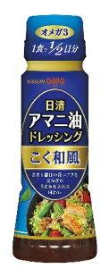 日清オイリオ アマニ油ドレッシング こく和風 160ml まとめ買い(×12)