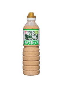 フンドーキン 糖質75%オフ焙煎ごまドレッシング 580ml まとめ買い(×12)