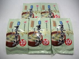 ますやみそ 甘口麦みそ汁 10食入り まとめ買い(×5)
