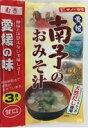 ギノーみそ 南予のおみそ汁 3食入 まとめ買い(×10)