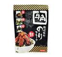 フードレーベル 牛角 韓国味付のりフレーク 60g まとめ買い(×12)|4571153083760(tc)
