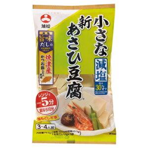 旭松 小さな新あさひ豆腐 減塩旨味だし付 79.5g まとめ買い(×10)|4901139141328(dc)