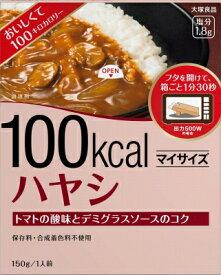 大塚食品 マイサイズ ハヤシ 150g まとめ買い(×10)