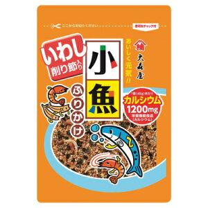 大森屋 小魚ふりかけ 45g まとめ買い(×10)