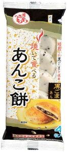 うさぎ 焼いて食べるあんこ餅黒ごまあん 120g まとめ買い(×10) 4901466127682(tc)(012956)