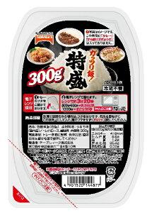 テーブルマーク ガッツリ飯 特盛 300g まとめ買い(×12)?4901520144877(tc)