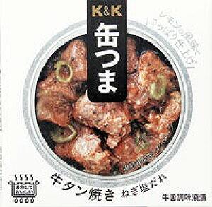 国分 缶つま 牛タン焼きねぎ塩だれ 60g まとめ買い(×12)