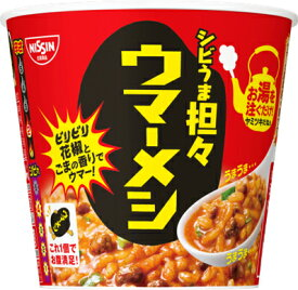 日清食品 ウマーメシ シビうま担々 103g まとめ買い(×6)