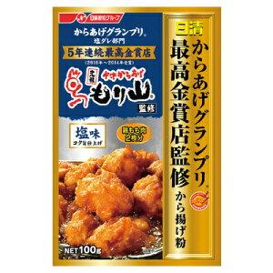 日清フーズ からあげグランプリ コク旨塩 100g まとめ買い(×10)