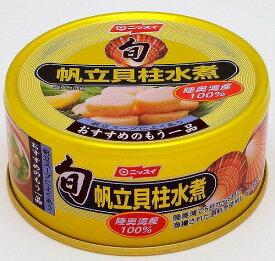 ニッスイ 旬帆立貝柱水煮 120g まとめ買い(×6)
