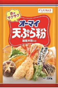 オーマイ 天ぷら粉 300g まとめ買い(×10)