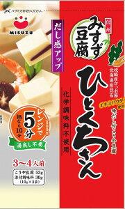 みすず こうや豆腐 ひとくちさん 83g まとめ買い(×10)|4902758202353(tc)