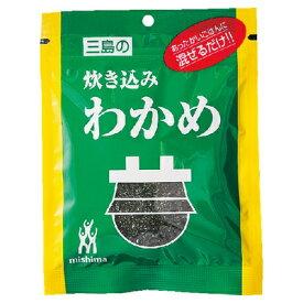 三島食品 炊き込みわかめ 30g まとめ買い(×10)|4902765301117(dc)