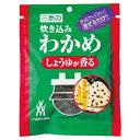 三島食品 炊き込みわかめ しょうゆが香る 30g まとめ買い(×10)