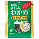 三島食品 炊き込みわかめ あっ!かつおだしが旨い 25g まとめ買い(×10)