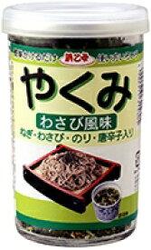 浜乙女 やくみ麺つゆ用わさび風味 40g まとめ買い(×5)|4902915315605(tc)