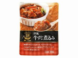 宮島醤油KO 膳 洋風牛すじ煮込み 100g まとめ買い(×5)|4902970966408(tc)(402715)