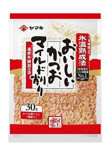 ヤマキ 氷温熟成マイルド削り 30g まとめ買い(×10)