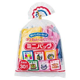 田中食品 ミニパック30袋入 75g まとめ買い(×10)