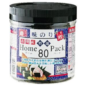かね岩海苔 味付けのりホームパック 10切80枚 まとめ買い(×8)