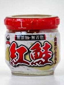ハッピーフーズ 紅鮭 60g まとめ買い(×12)