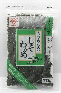 魚の屋 生タイプしそわかめちりめん入 70g まとめ買い(×10)