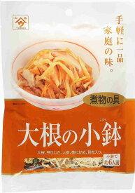 魚の屋 煮物の具 大根の小鉢 40g まとめ買い(×20)