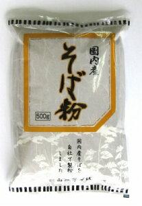 自然芋そば そば粉 500g まとめ買い(×5)