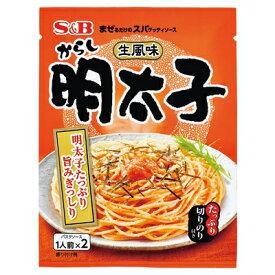 S&B まぜスパ 生風味からし明太子 53.4g まとめ買い(×10)