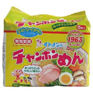 イトメン チャンポンめん 5食パック まとめ買い (×6) | 4901104100022
