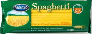 プロッシモ スパゲッティ1.6mm 1000g まとめ買い(×10)