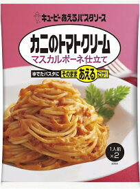 キユーピー あえるパスタ カニのトマトクリーム 70g×2 まとめ買い(×6)