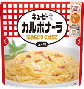 キユーピーカルボナーラなめらかチーズ仕立て255gまとめ買い(×8)