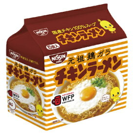 日清食品 チキンラーメン5食 85g×5 まとめ買い(×6)