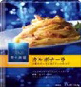 青の洞窟 カルボナーラ 140g まとめ買い(×10)